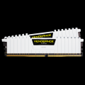 Corsair 16GB DDR4 2666Mhz-16 Vengeance 2x8GB
